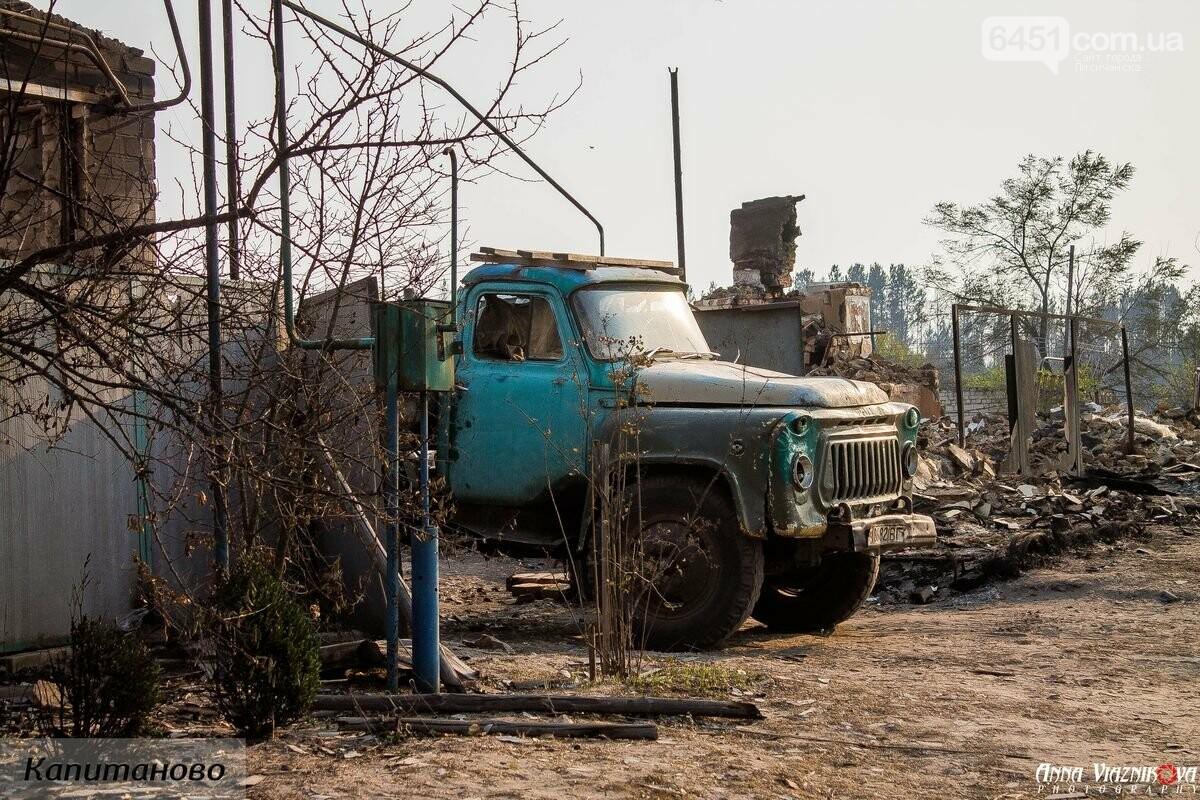 """Представители """"Оппозиционной платформы - За Жизнь"""" привезли помощь в пострадавшие от пожара населенные пункты, фото-40"""