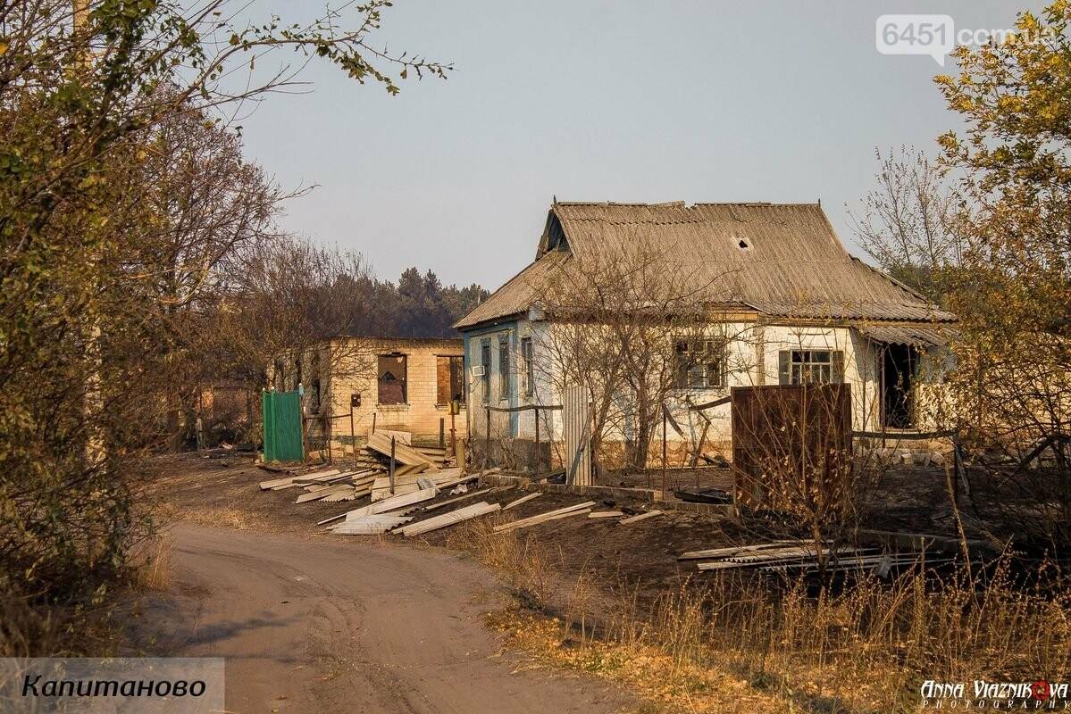 """Представители """"Оппозиционной платформы - За Жизнь"""" привезли помощь в пострадавшие от пожара населенные пункты, фото-41"""