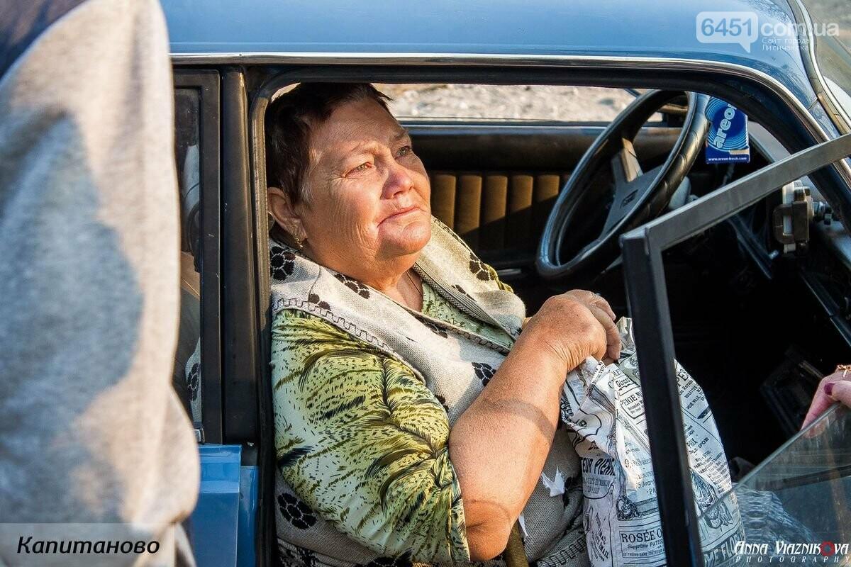"""Представители """"Оппозиционной платформы - За Жизнь"""" привезли помощь в пострадавшие от пожара населенные пункты, фото-42"""