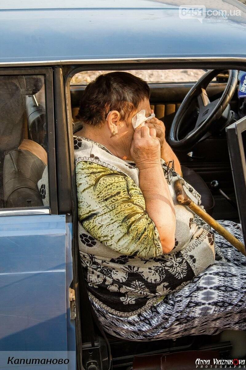 """Представители """"Оппозиционной платформы - За Жизнь"""" привезли помощь в пострадавшие от пожара населенные пункты, фото-43"""