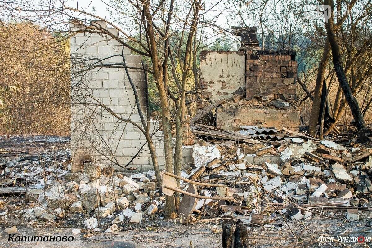 """Представители """"Оппозиционной платформы - За Жизнь"""" привезли помощь в пострадавшие от пожара населенные пункты, фото-48"""