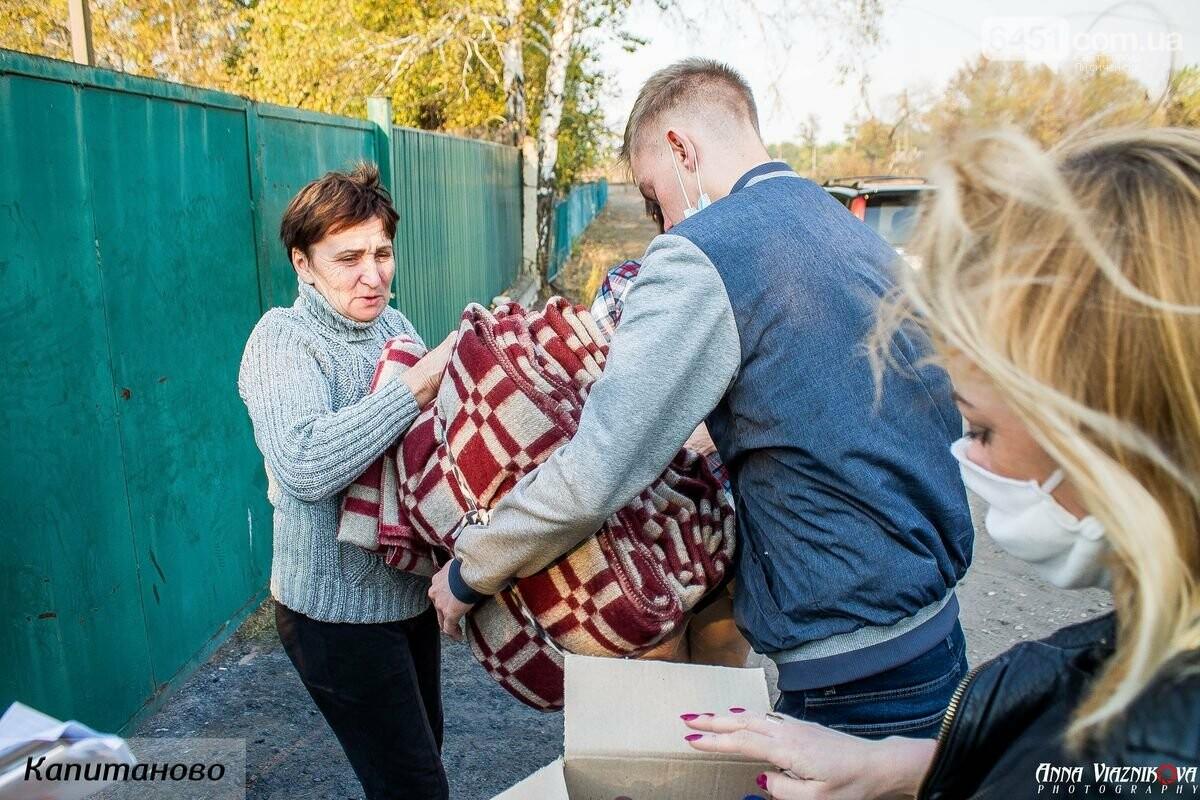 """Представители """"Оппозиционной платформы - За Жизнь"""" привезли помощь в пострадавшие от пожара населенные пункты, фото-49"""