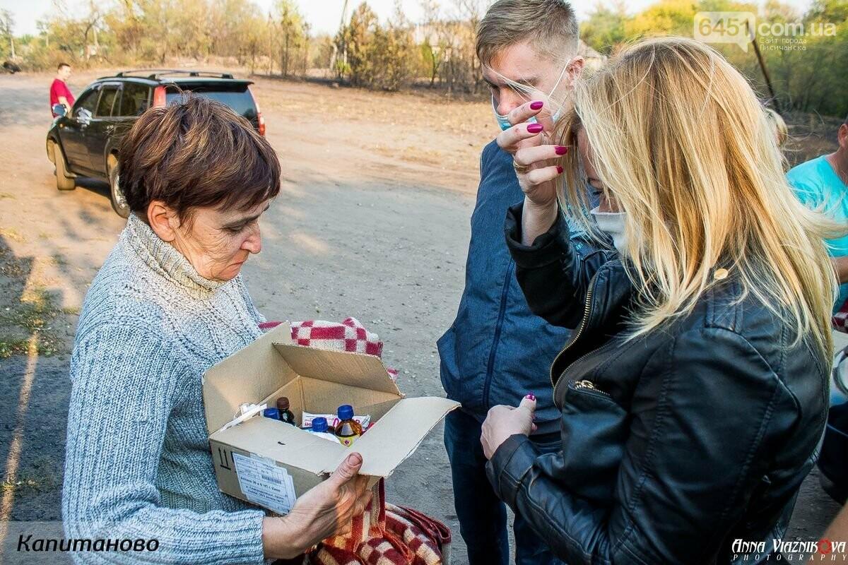 """Представители """"Оппозиционной платформы - За Жизнь"""" привезли помощь в пострадавшие от пожара населенные пункты, фото-50"""