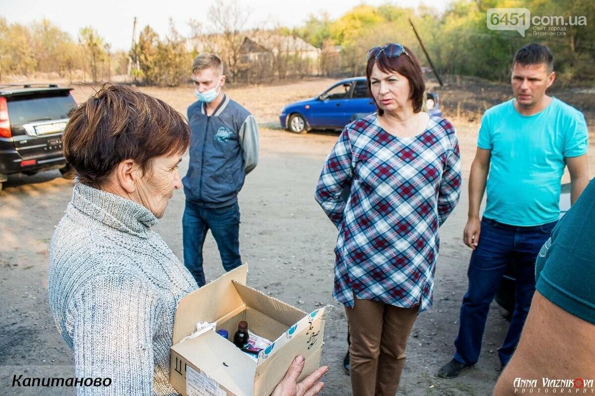 """Представители """"Оппозиционной платформы - За Жизнь"""" привезли помощь в пострадавшие от пожара населенные пункты, фото-51"""