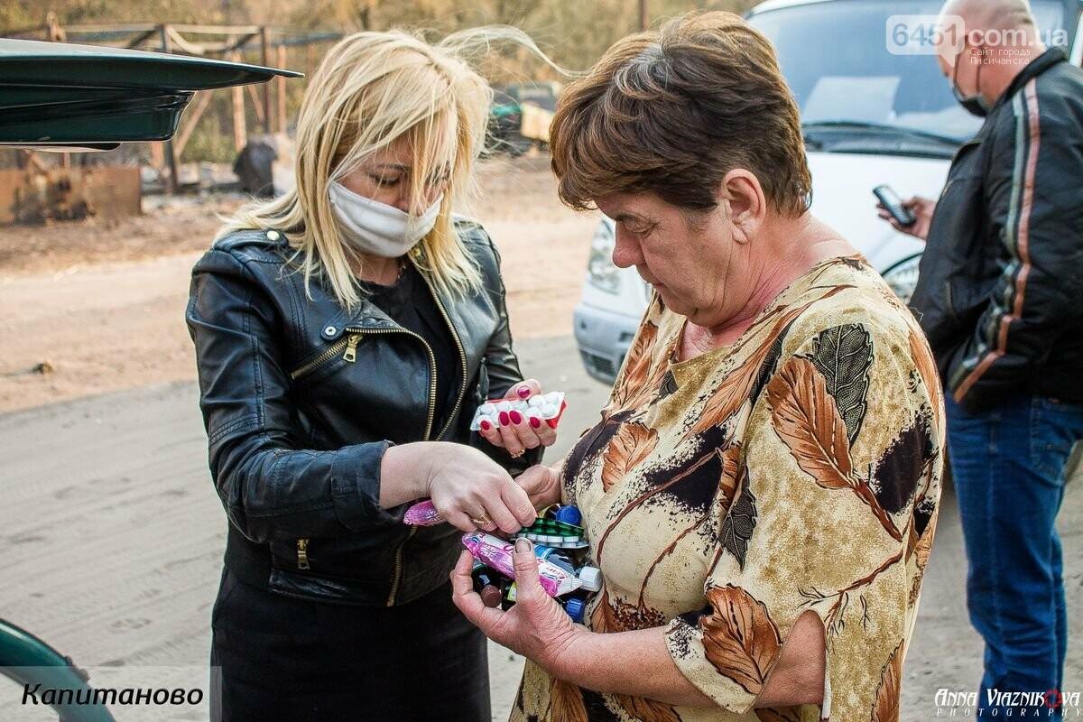 """Представители """"Оппозиционной платформы - За Жизнь"""" привезли помощь в пострадавшие от пожара населенные пункты, фото-53"""