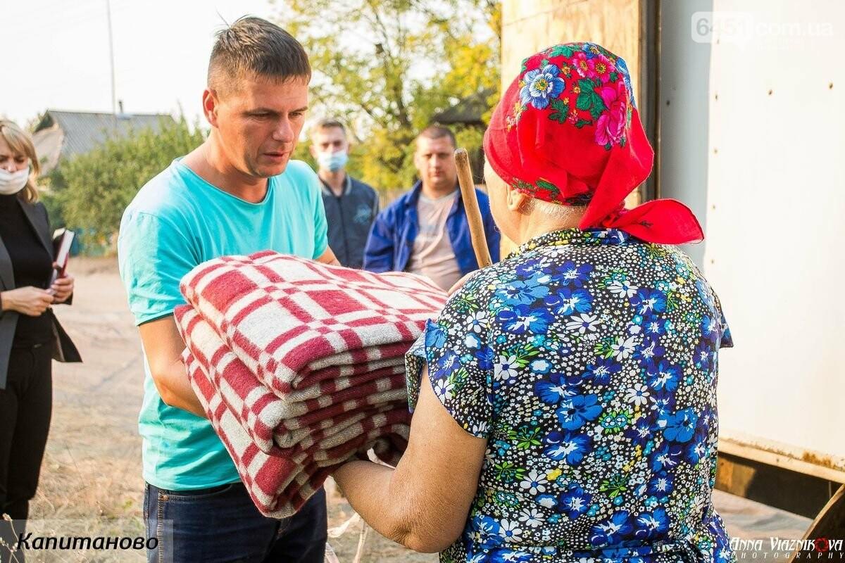 """Представители """"Оппозиционной платформы - За Жизнь"""" привезли помощь в пострадавшие от пожара населенные пункты, фото-55"""
