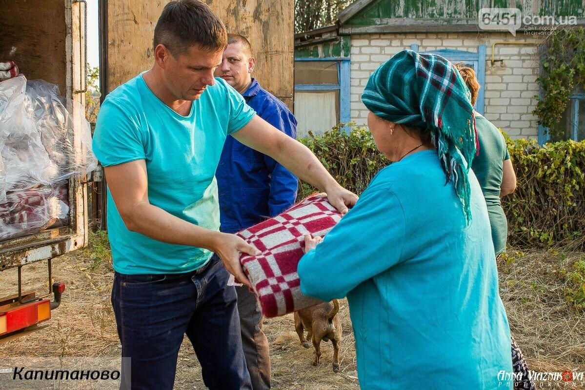 """Представители """"Оппозиционной платформы - За Жизнь"""" привезли помощь в пострадавшие от пожара населенные пункты, фото-57"""