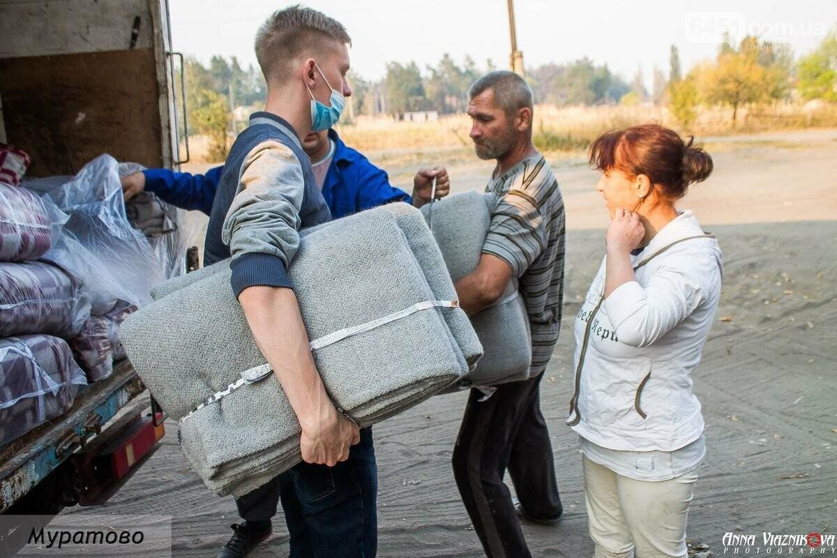 """Представители """"Оппозиционной платформы - За Жизнь"""" привезли помощь в пострадавшие от пожара населенные пункты, фото-3"""