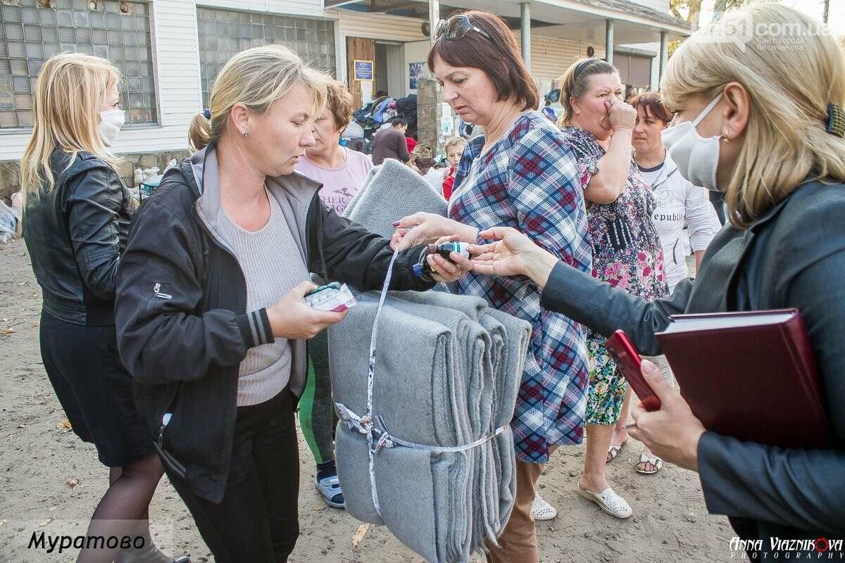 """Представители """"Оппозиционной платформы - За Жизнь"""" привезли помощь в пострадавшие от пожара населенные пункты, фото-5"""