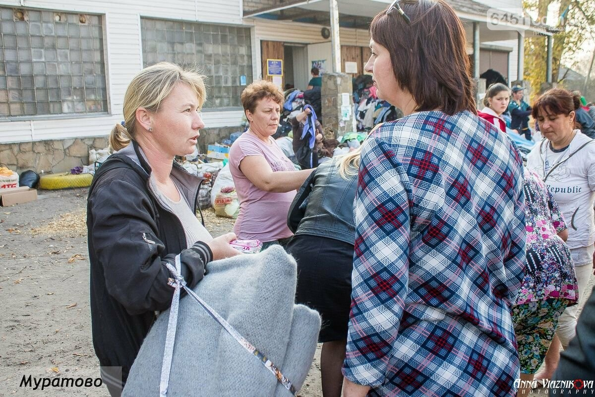 """Представители """"Оппозиционной платформы - За Жизнь"""" привезли помощь в пострадавшие от пожара населенные пункты, фото-6"""