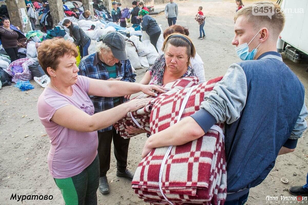 """Представители """"Оппозиционной платформы - За Жизнь"""" привезли помощь в пострадавшие от пожара населенные пункты, фото-7"""
