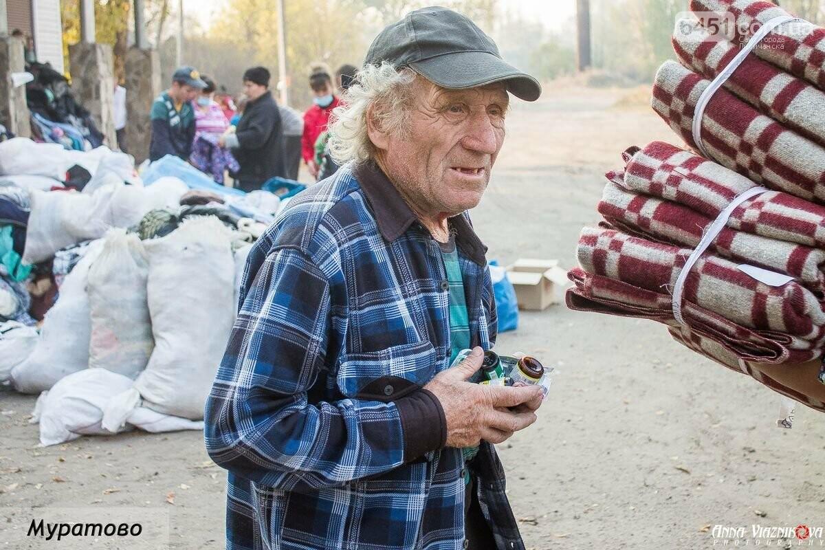 """Представители """"Оппозиционной платформы - За Жизнь"""" привезли помощь в пострадавшие от пожара населенные пункты, фото-8"""