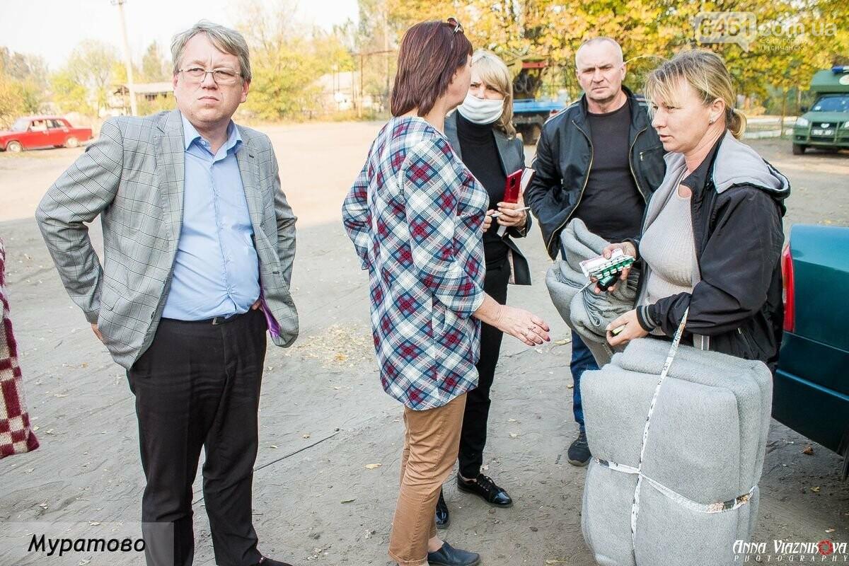 """Представители """"Оппозиционной платформы - За Жизнь"""" привезли помощь в пострадавшие от пожара населенные пункты, фото-9"""