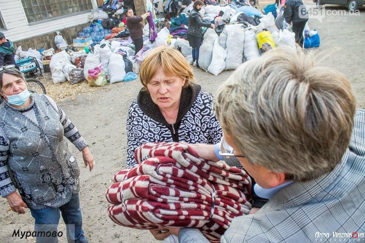 """Представители """"Оппозиционной платформы - За Жизнь"""" привезли помощь в пострадавшие от пожара населенные пункты, фото-13"""