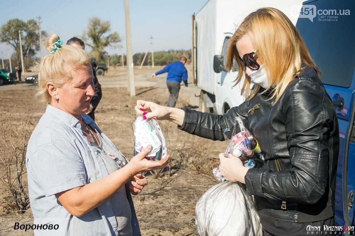 """Представители """"Оппозиционной платформы - За Жизнь"""" привезли помощь в пострадавшие от пожара населенные пункты, фото-61"""
