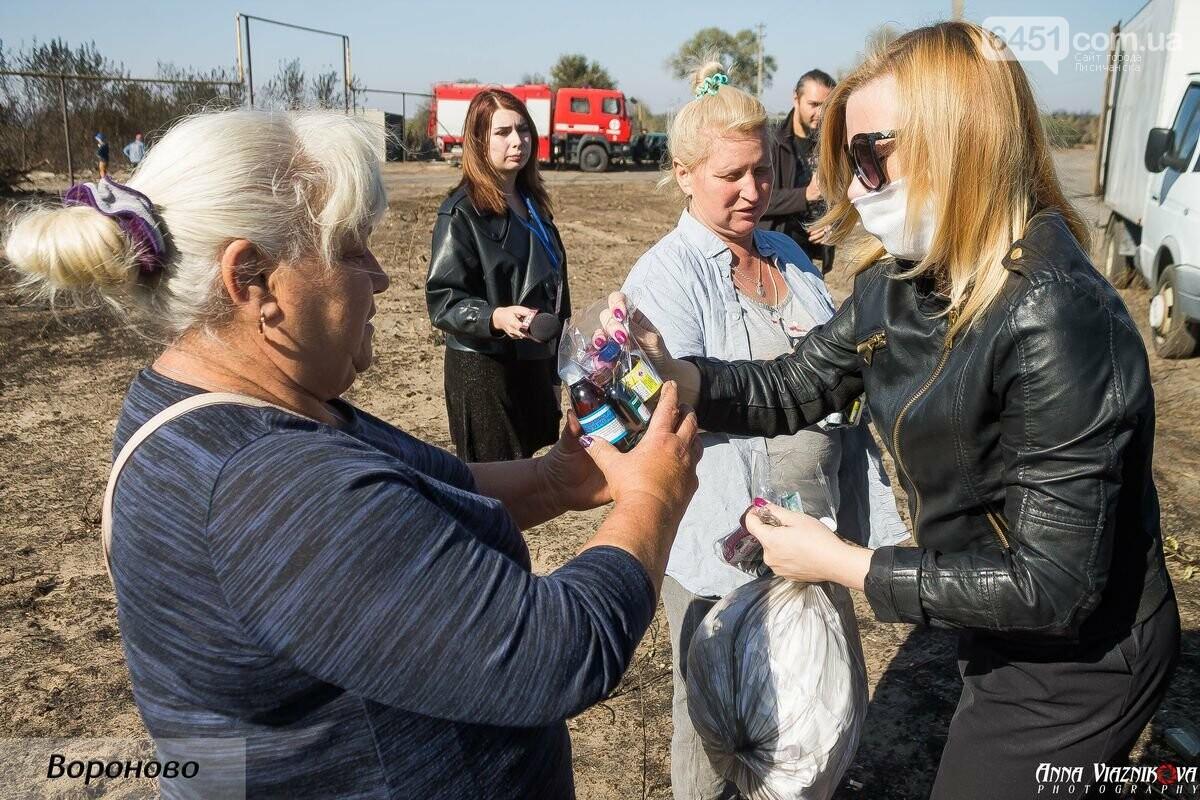 """Представители """"Оппозиционной платформы - За Жизнь"""" привезли помощь в пострадавшие от пожара населенные пункты, фото-62"""
