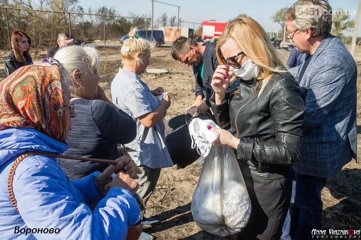 """Представители """"Оппозиционной платформы - За Жизнь"""" привезли помощь в пострадавшие от пожара населенные пункты, фото-63"""