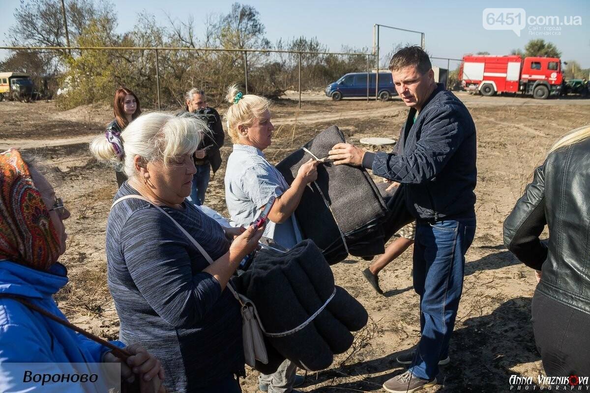 """Представители """"Оппозиционной платформы - За Жизнь"""" привезли помощь в пострадавшие от пожара населенные пункты, фото-64"""