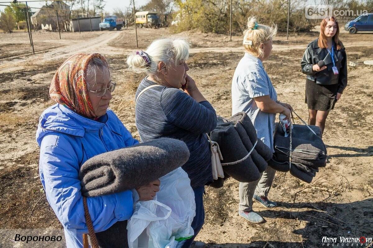 """Представители """"Оппозиционной платформы - За Жизнь"""" привезли помощь в пострадавшие от пожара населенные пункты, фото-65"""