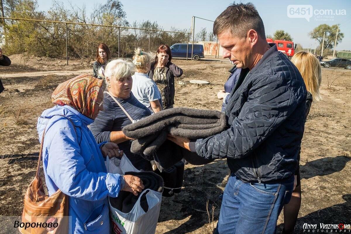"""Представители """"Оппозиционной платформы - За Жизнь"""" привезли помощь в пострадавшие от пожара населенные пункты, фото-66"""
