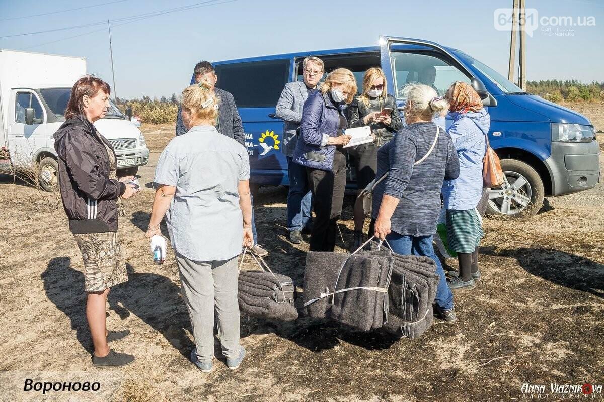 """Представители """"Оппозиционной платформы - За Жизнь"""" привезли помощь в пострадавшие от пожара населенные пункты, фото-68"""
