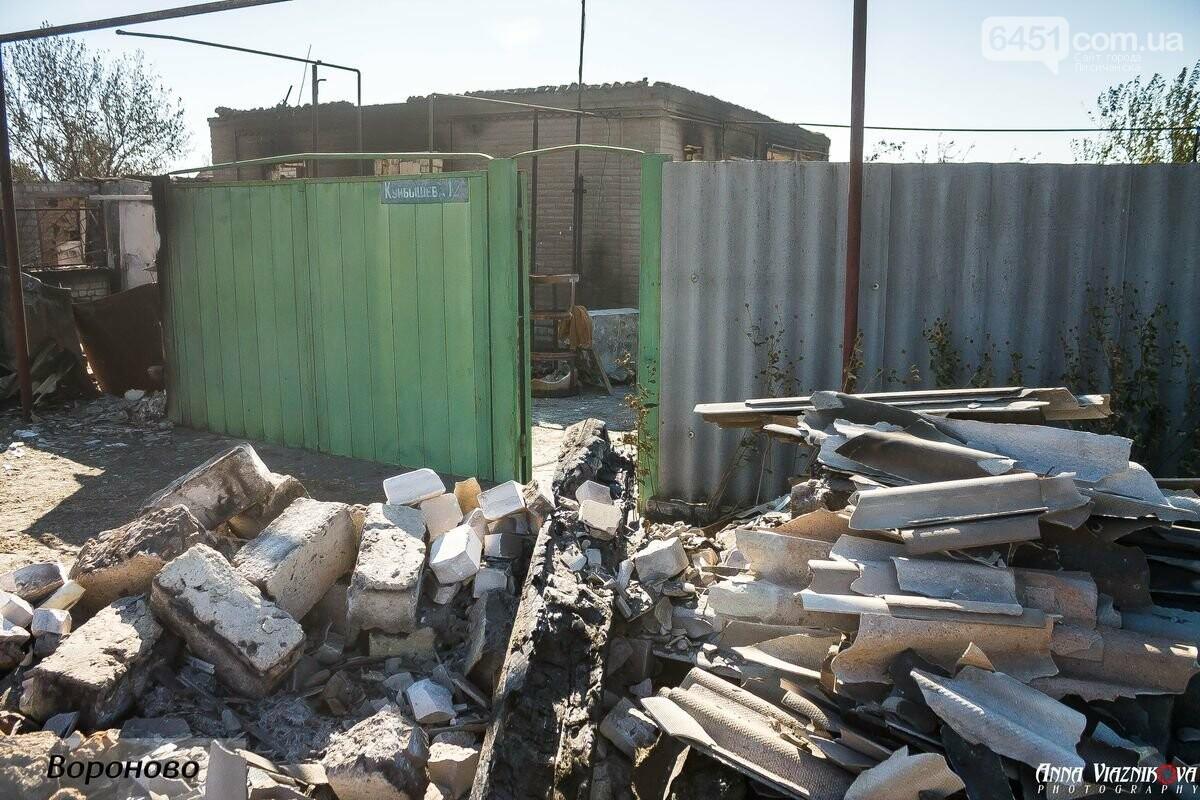 """Представители """"Оппозиционной платформы - За Жизнь"""" привезли помощь в пострадавшие от пожара населенные пункты, фото-72"""