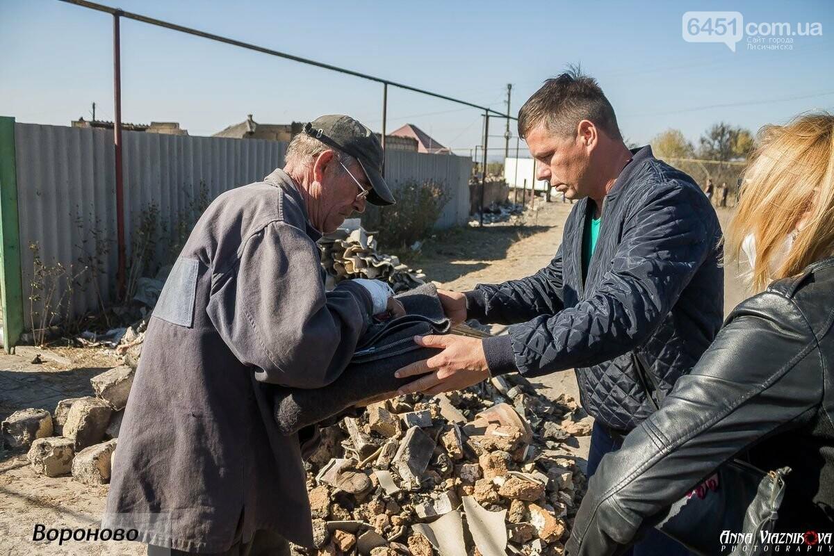 """Представители """"Оппозиционной платформы - За Жизнь"""" привезли помощь в пострадавшие от пожара населенные пункты, фото-73"""