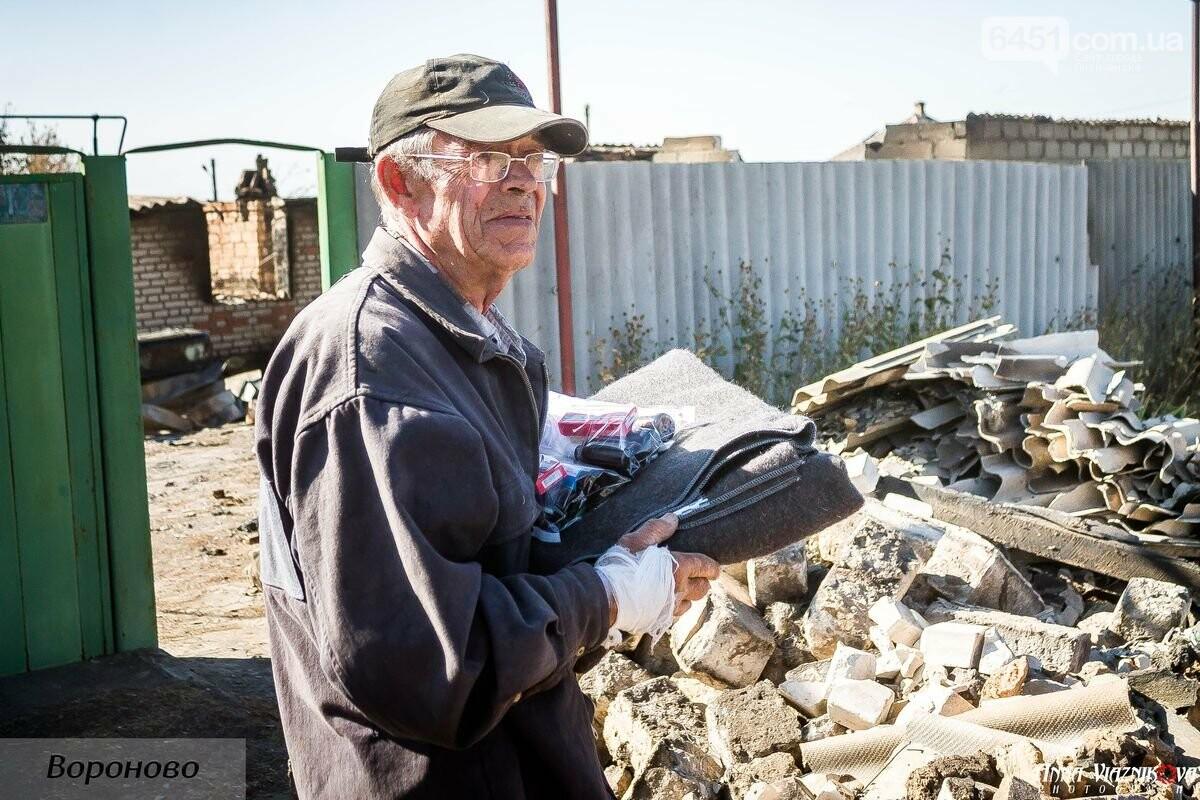 """Представители """"Оппозиционной платформы - За Жизнь"""" привезли помощь в пострадавшие от пожара населенные пункты, фото-74"""