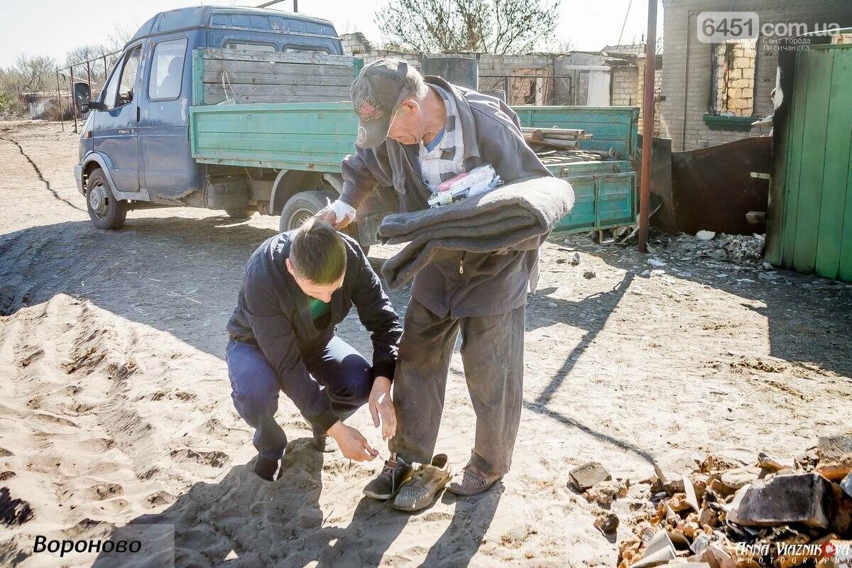 """Представители """"Оппозиционной платформы - За Жизнь"""" привезли помощь в пострадавшие от пожара населенные пункты, фото-75"""