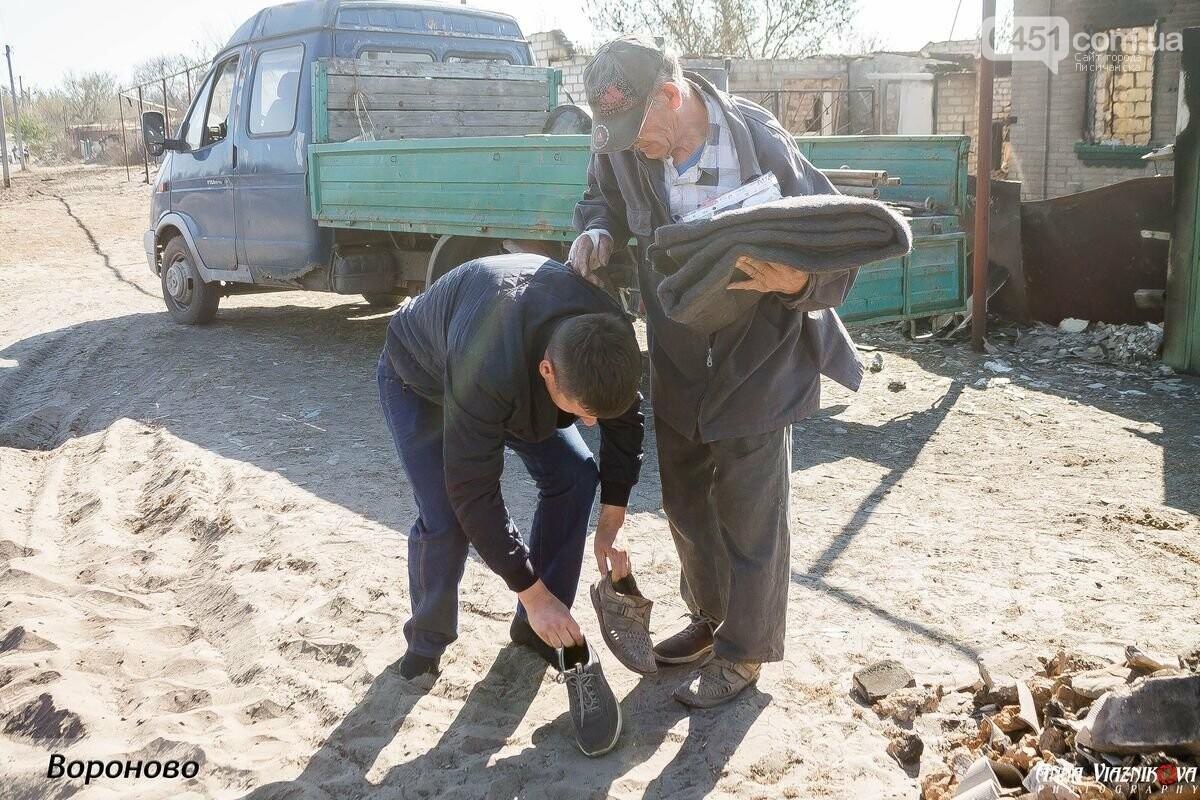 """Представители """"Оппозиционной платформы - За Жизнь"""" привезли помощь в пострадавшие от пожара населенные пункты, фото-76"""