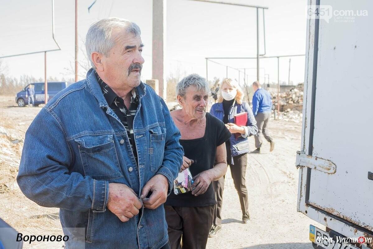 """Представители """"Оппозиционной платформы - За Жизнь"""" привезли помощь в пострадавшие от пожара населенные пункты, фото-79"""