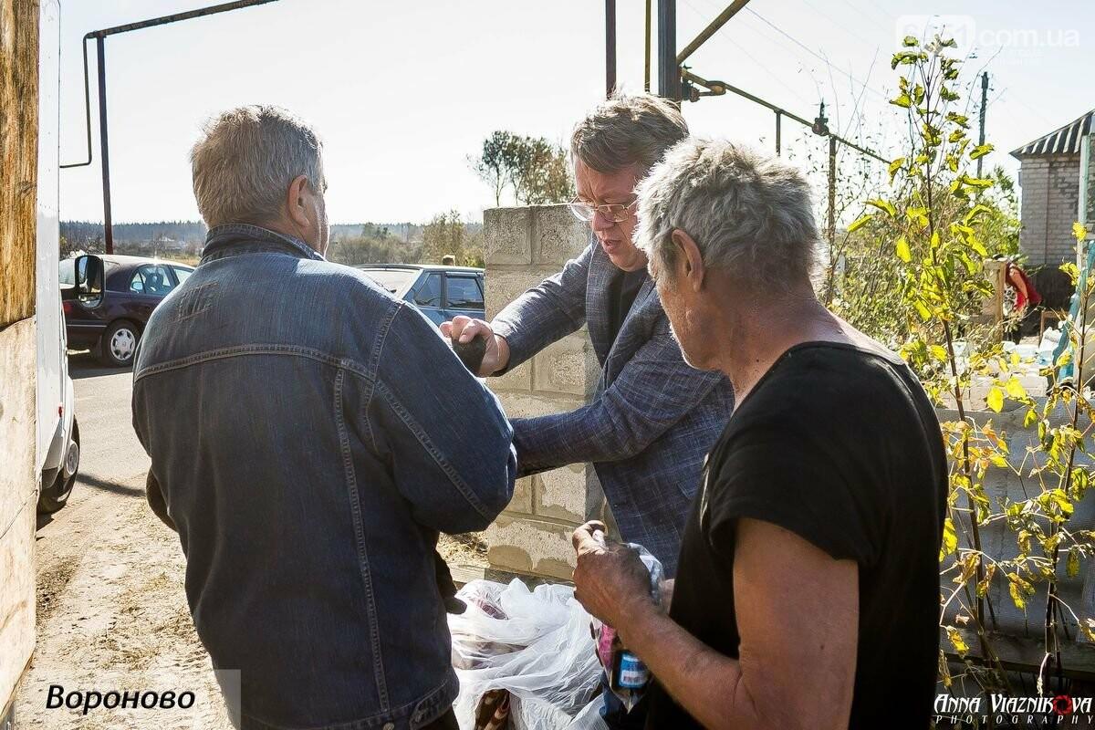 """Представители """"Оппозиционной платформы - За Жизнь"""" привезли помощь в пострадавшие от пожара населенные пункты, фото-80"""