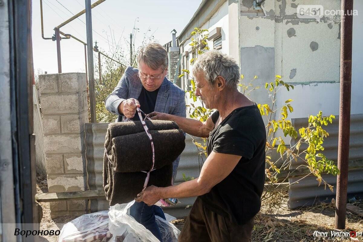 """Представители """"Оппозиционной платформы - За Жизнь"""" привезли помощь в пострадавшие от пожара населенные пункты, фото-81"""