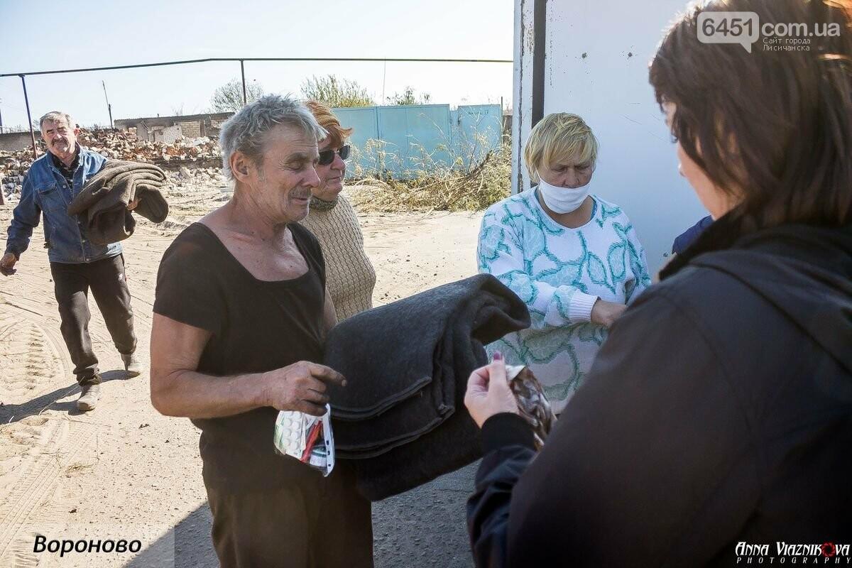 """Представители """"Оппозиционной платформы - За Жизнь"""" привезли помощь в пострадавшие от пожара населенные пункты, фото-82"""