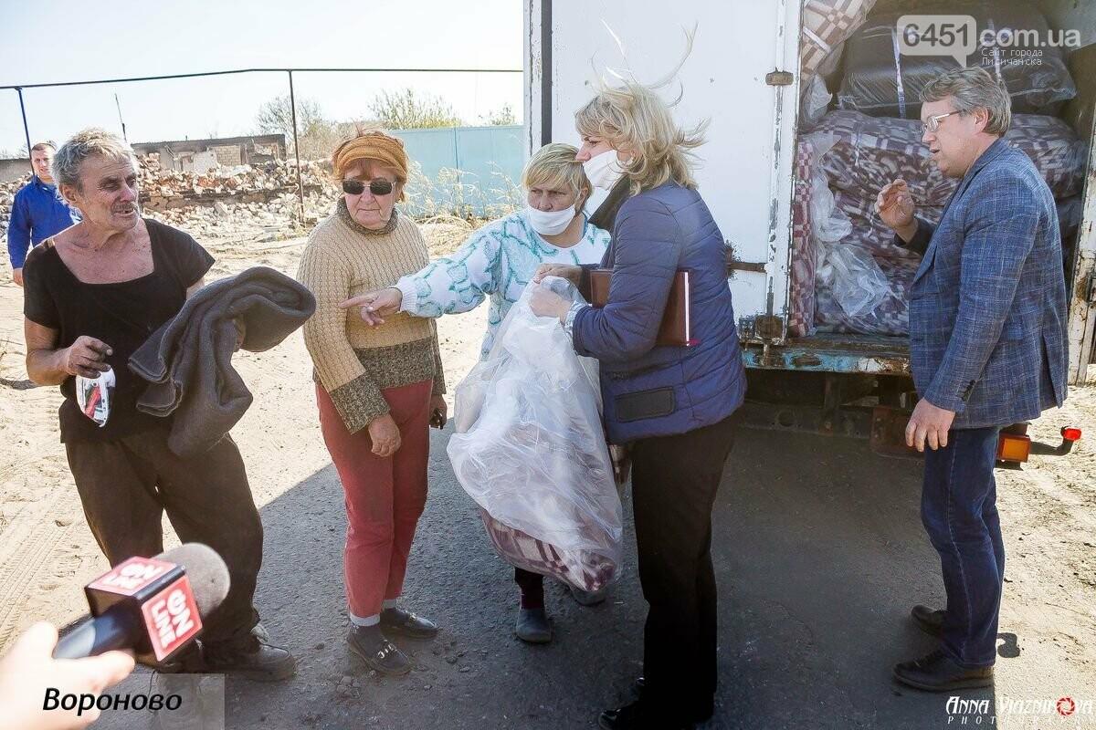 """Представители """"Оппозиционной платформы - За Жизнь"""" привезли помощь в пострадавшие от пожара населенные пункты, фото-83"""