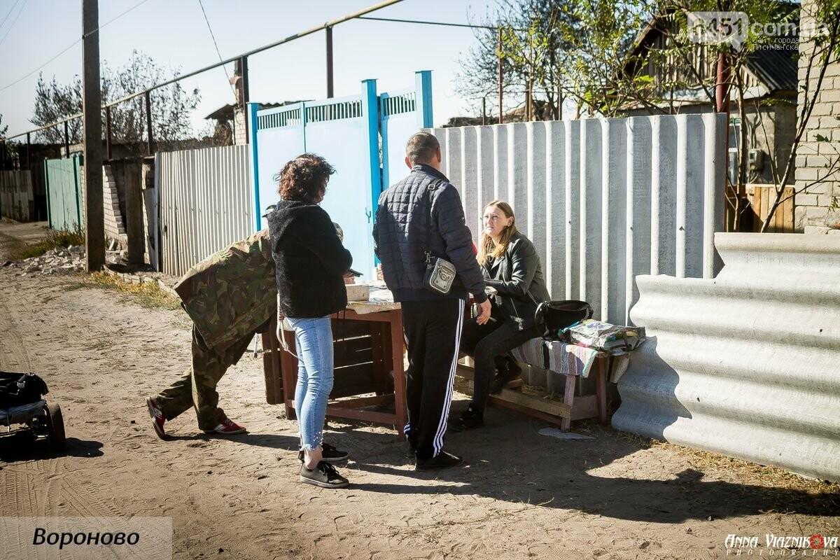 """Представители """"Оппозиционной платформы - За Жизнь"""" привезли помощь в пострадавшие от пожара населенные пункты, фото-84"""
