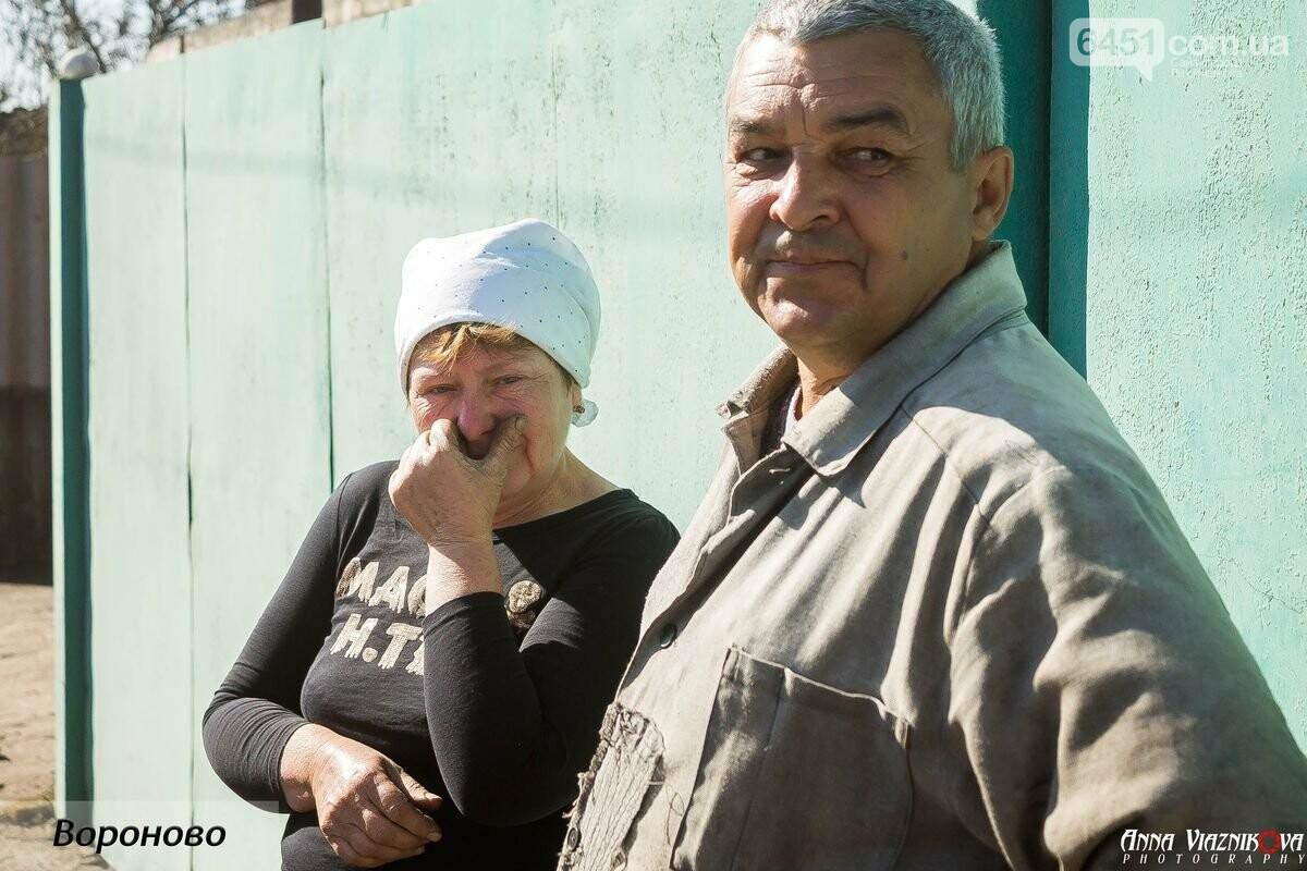 """Представители """"Оппозиционной платформы - За Жизнь"""" привезли помощь в пострадавшие от пожара населенные пункты, фото-87"""