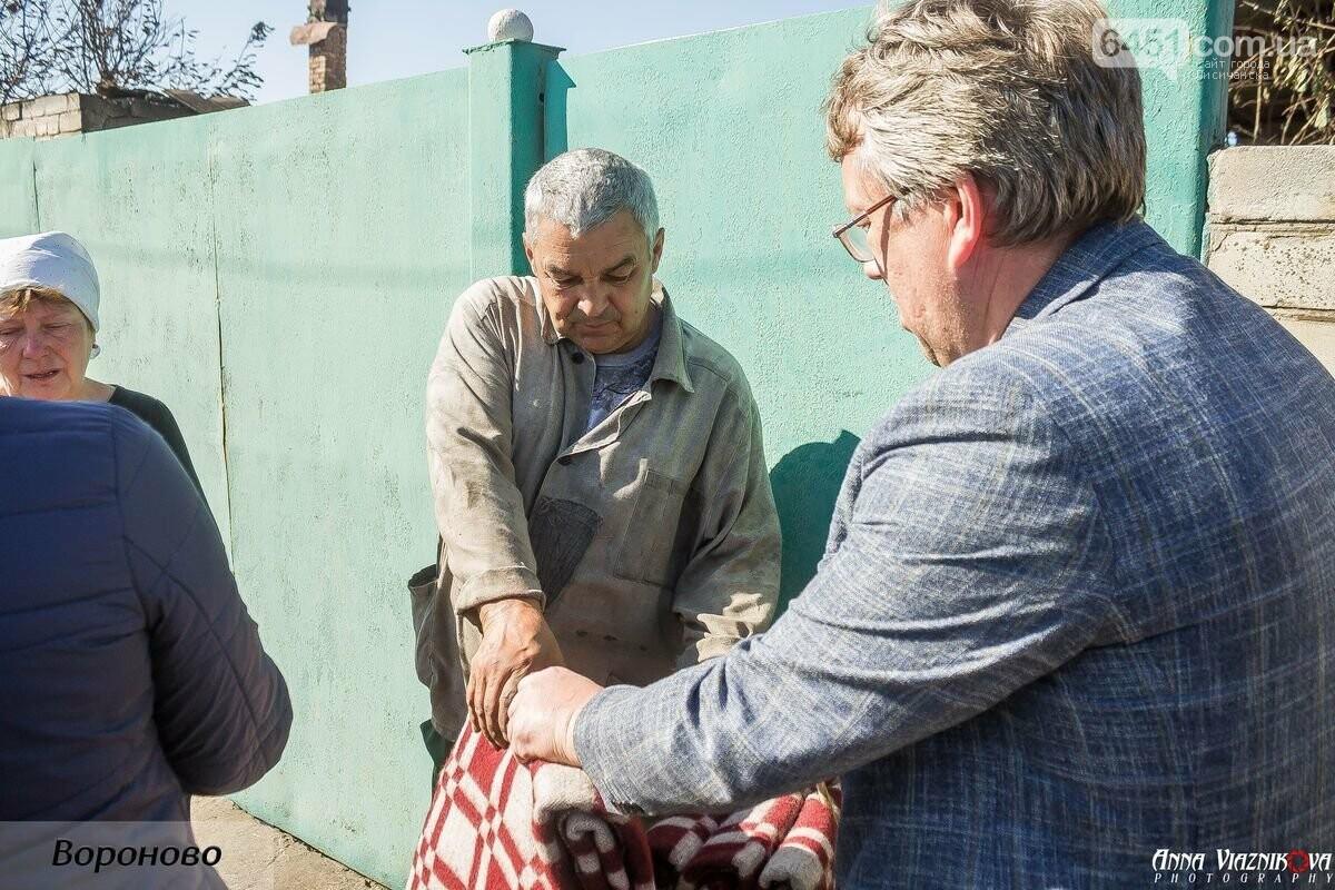 """Представители """"Оппозиционной платформы - За Жизнь"""" привезли помощь в пострадавшие от пожара населенные пункты, фото-88"""