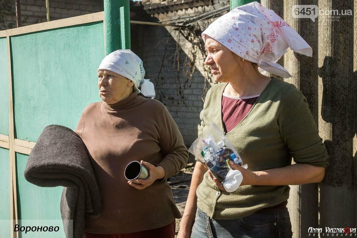 """Представители """"Оппозиционной платформы - За Жизнь"""" привезли помощь в пострадавшие от пожара населенные пункты, фото-89"""
