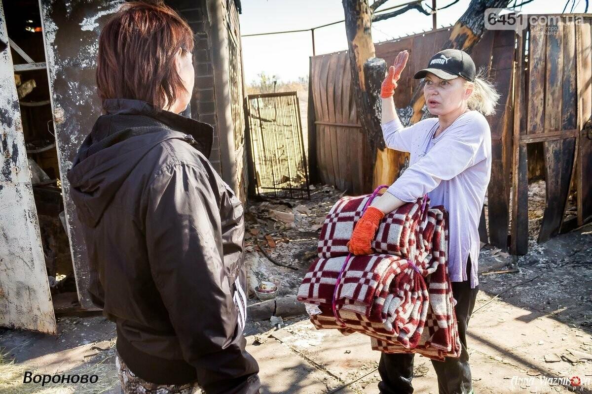 """Представители """"Оппозиционной платформы - За Жизнь"""" привезли помощь в пострадавшие от пожара населенные пункты, фото-94"""