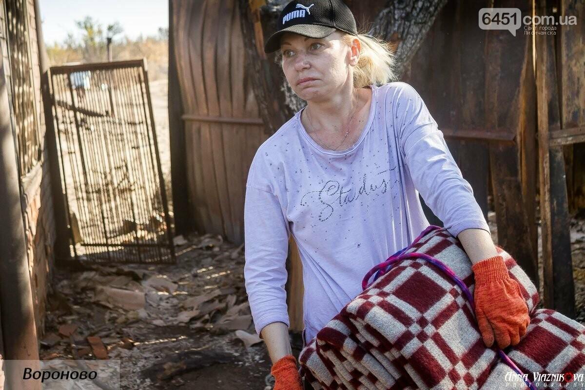 """Представители """"Оппозиционной платформы - За Жизнь"""" привезли помощь в пострадавшие от пожара населенные пункты, фото-95"""