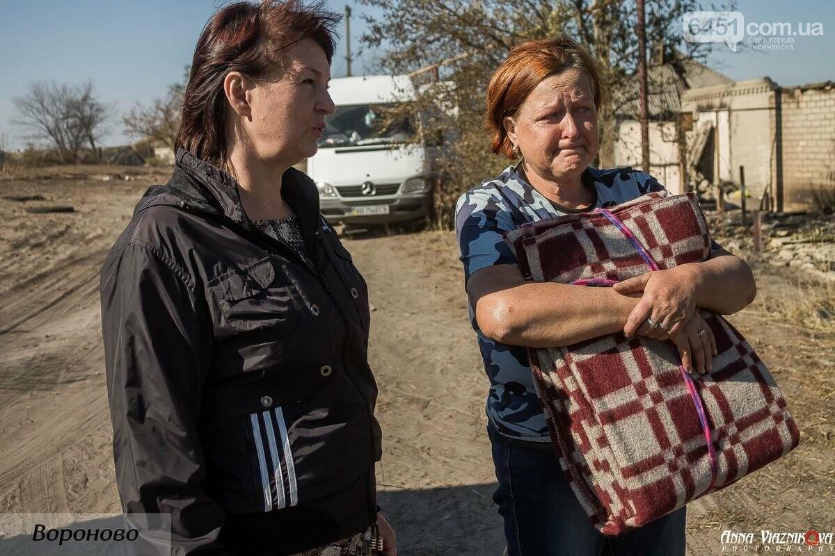 """Представители """"Оппозиционной платформы - За Жизнь"""" привезли помощь в пострадавшие от пожара населенные пункты, фото-97"""