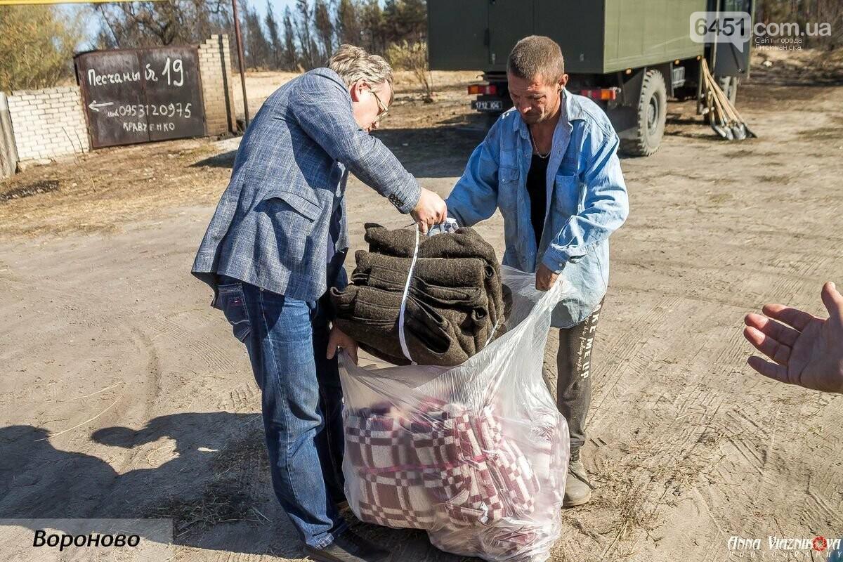 """Представители """"Оппозиционной платформы - За Жизнь"""" привезли помощь в пострадавшие от пожара населенные пункты, фото-98"""