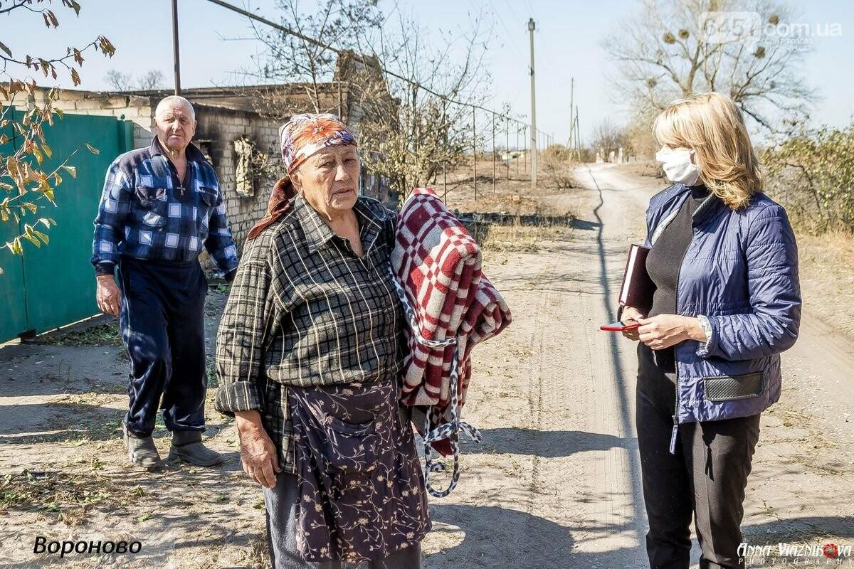 """Представители """"Оппозиционной платформы - За Жизнь"""" привезли помощь в пострадавшие от пожара населенные пункты, фото-99"""