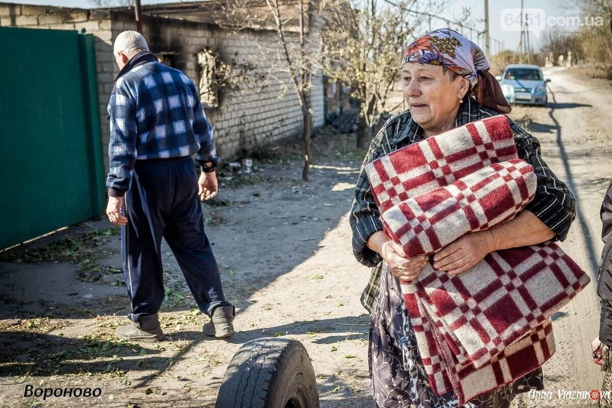 """Представители """"Оппозиционной платформы - За Жизнь"""" привезли помощь в пострадавшие от пожара населенные пункты, фото-101"""