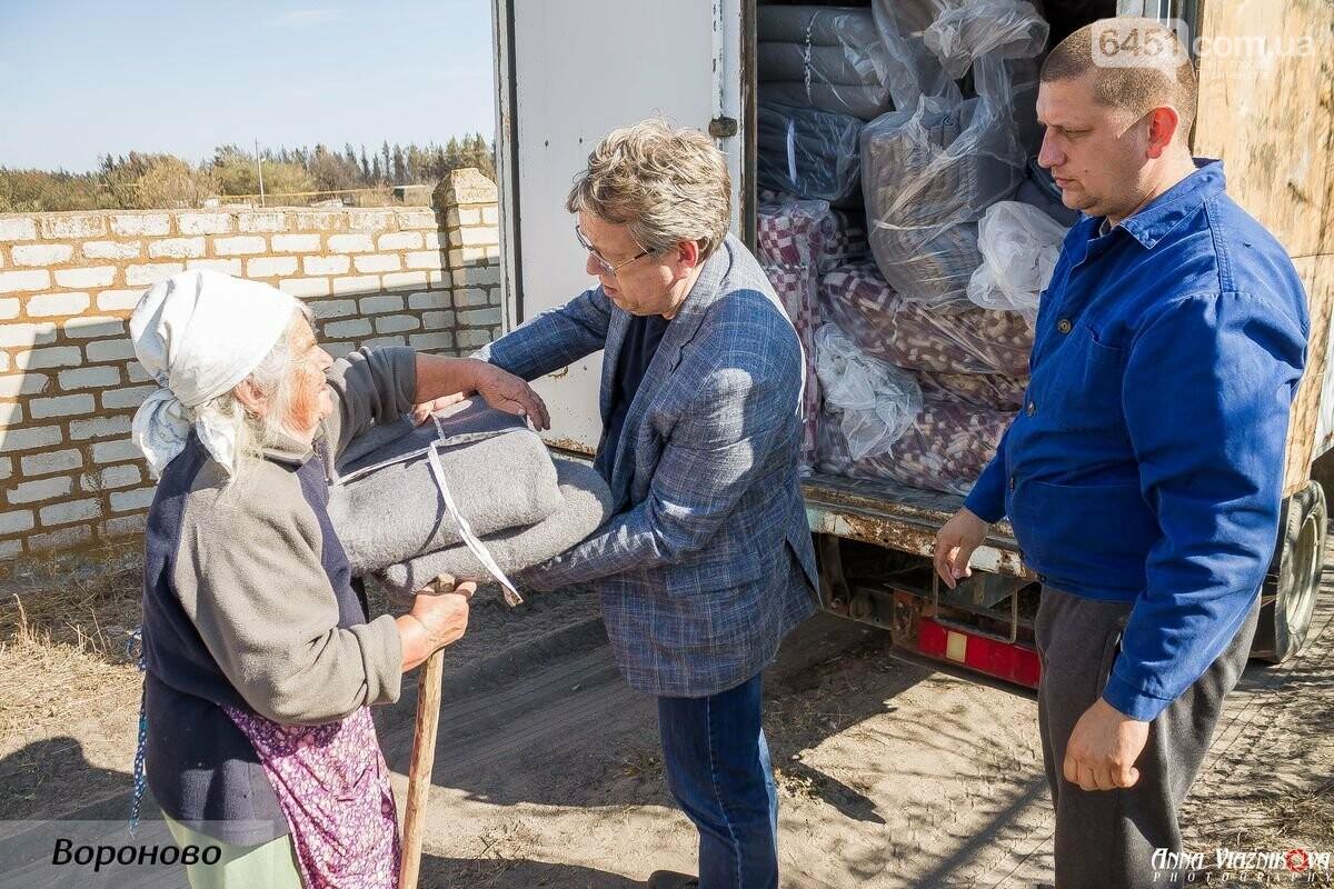 """Представители """"Оппозиционной платформы - За Жизнь"""" привезли помощь в пострадавшие от пожара населенные пункты, фото-102"""