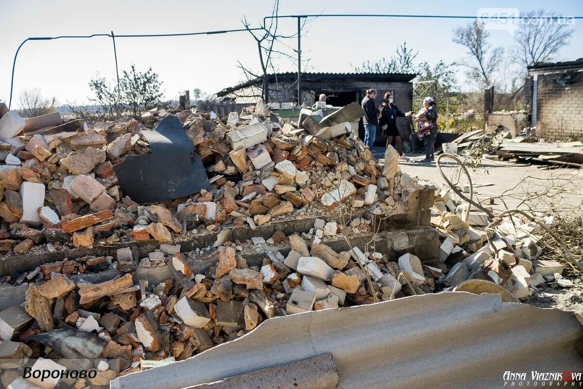 """Представители """"Оппозиционной платформы - За Жизнь"""" привезли помощь в пострадавшие от пожара населенные пункты, фото-103"""