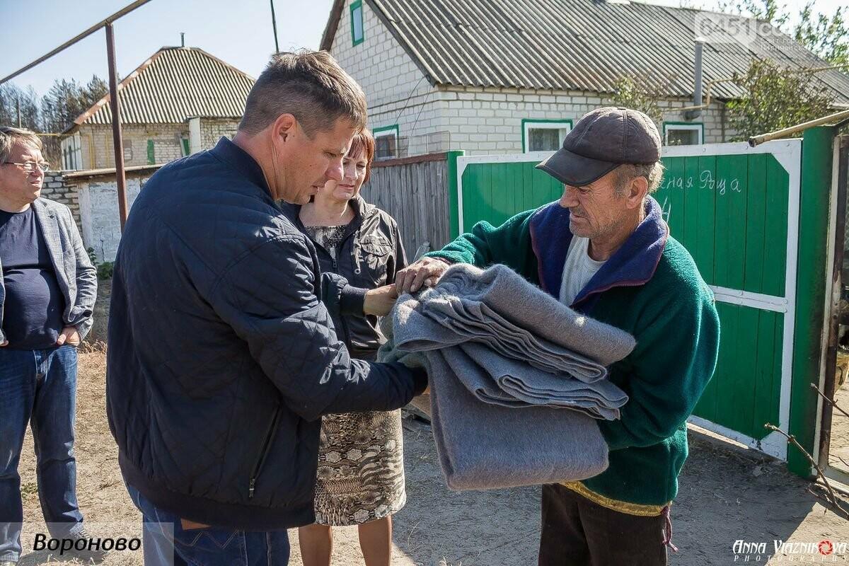 """Представители """"Оппозиционной платформы - За Жизнь"""" привезли помощь в пострадавшие от пожара населенные пункты, фото-106"""