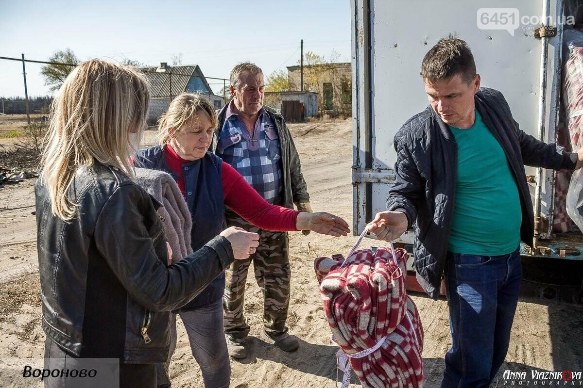 """Представители """"Оппозиционной платформы - За Жизнь"""" привезли помощь в пострадавшие от пожара населенные пункты, фото-108"""