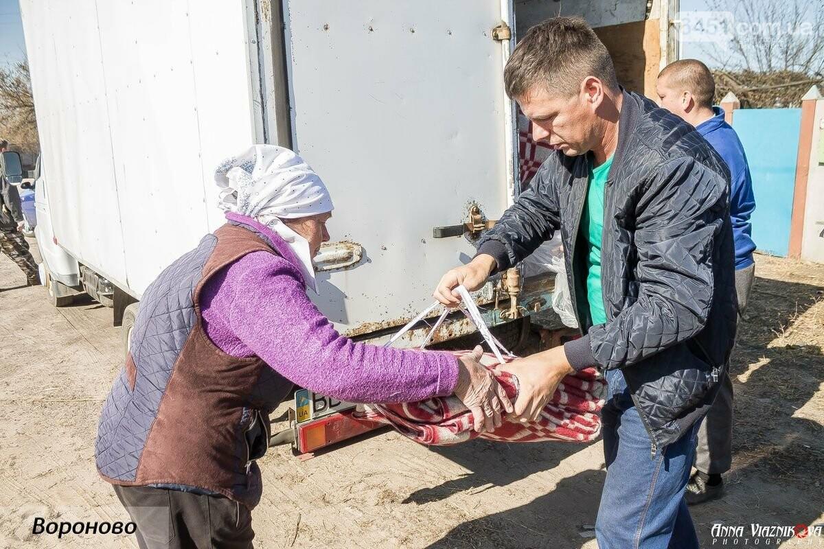 """Представители """"Оппозиционной платформы - За Жизнь"""" привезли помощь в пострадавшие от пожара населенные пункты, фото-110"""